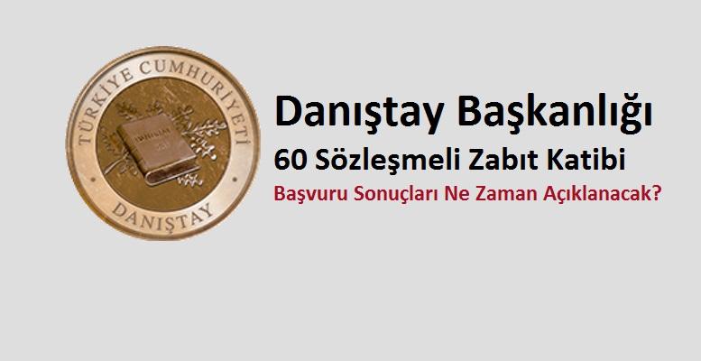danistay8.jpg
