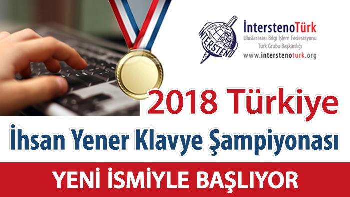 2018-turkiye-banner2.jpg