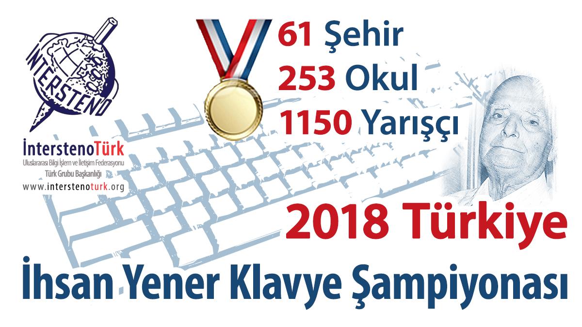 2018-turkiye-banner4.jpg