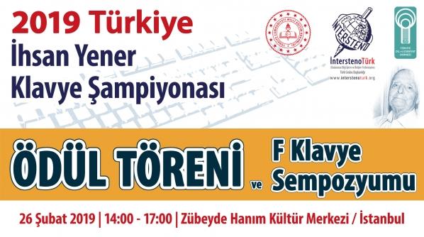 2019 İntersteno-Türk Ödül Töreni ve F Klavye Sempozyumu